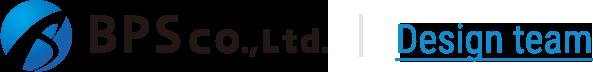 BPS株式会社 Design team|システム開発会社から生まれたデザインチームです